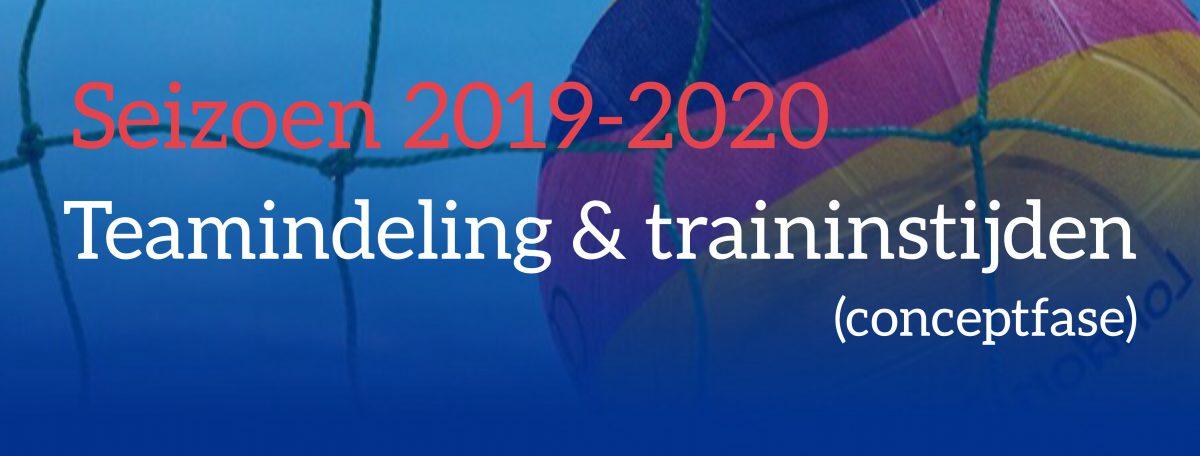 Nu online: concept teamindeling en trainingstijden waterpolo